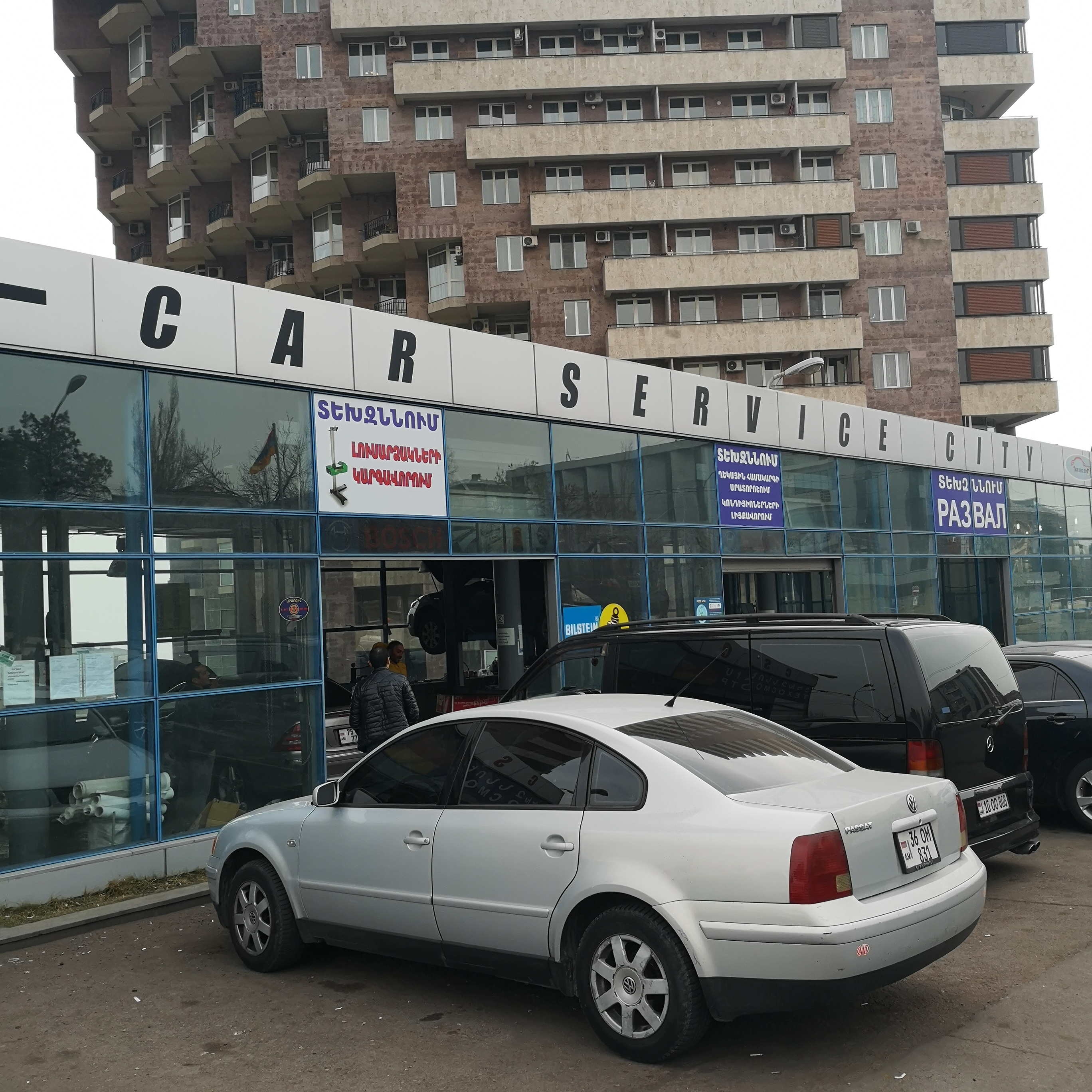 Car Service City